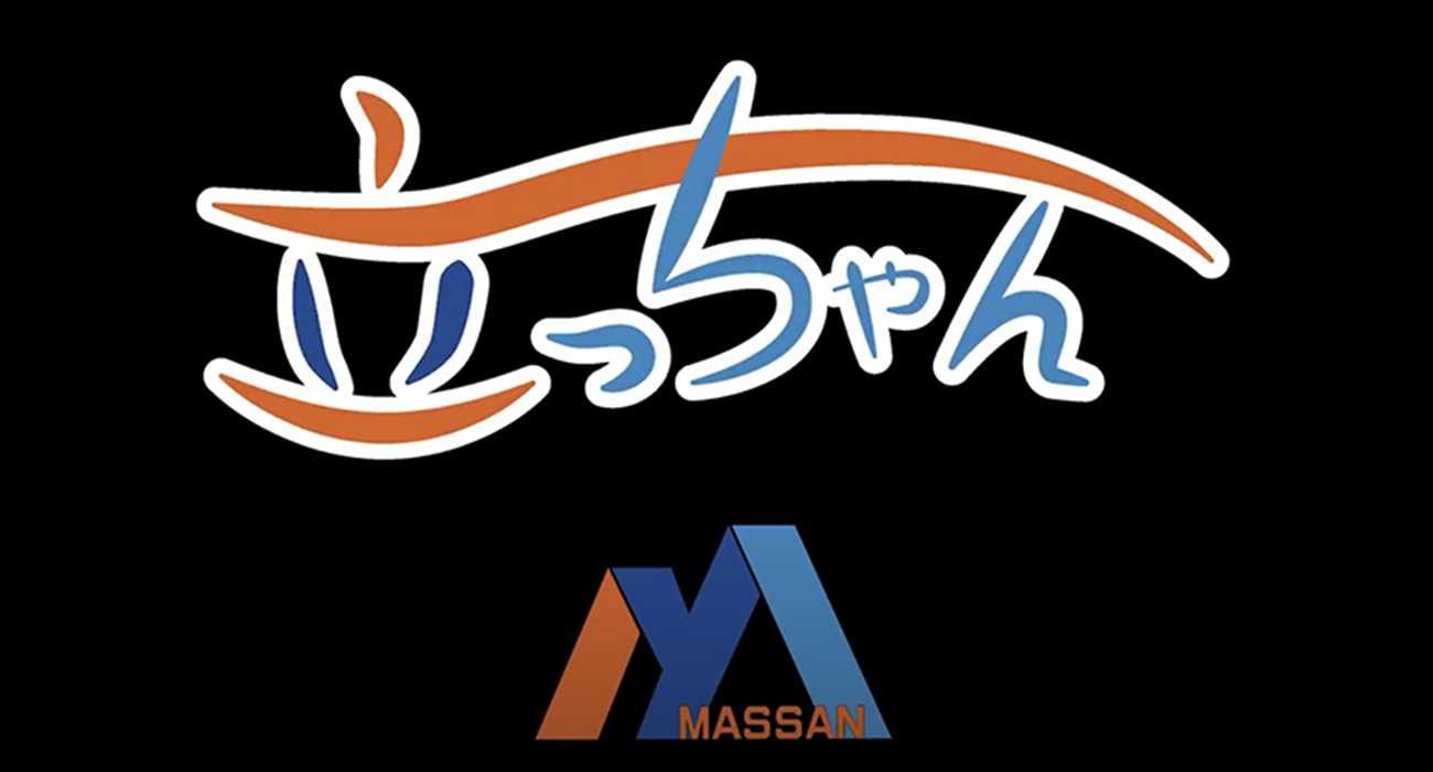 株式会社MASSAN 様