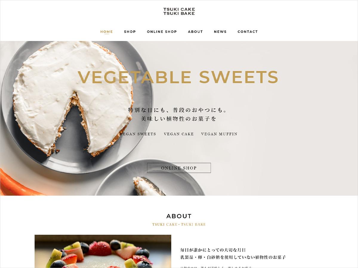 TSUKI CAKE・TSUKI BAKE 様